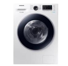 Imagem: Lava e Seca Samsung 11Kg WD4000